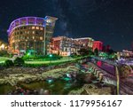 river place along reedy river... | Shutterstock . vector #1179956167