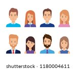 group of business people... | Shutterstock .eps vector #1180004611