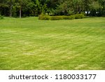 urban photography  a lawn is an ... | Shutterstock . vector #1180033177