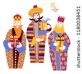 three biblical kings  caspar ... | Shutterstock .eps vector #1180038451