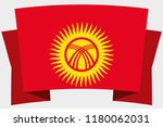 a 3d banner with the country... | Shutterstock .eps vector #1180062031