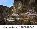 nangongshan national forest... | Shutterstock . vector #1180098667