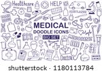 the cutest doodle medicine icon ... | Shutterstock .eps vector #1180113784