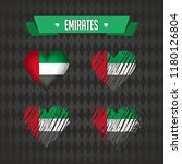 united arab emirates.... | Shutterstock .eps vector #1180126804