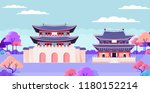 south korea architecture old ... | Shutterstock .eps vector #1180152214