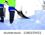 snow removal. working cleans... | Shutterstock . vector #1180155421