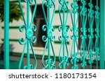 image of a new decorative metal ... | Shutterstock . vector #1180173154