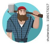 vector icon of a bearded... | Shutterstock .eps vector #1180173217