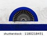 windows in mexico city | Shutterstock . vector #1180218451