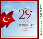 29 ekim cumhuriyet bayrami... | Shutterstock .eps vector #1180221961