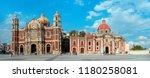 mexico city  mexico   november... | Shutterstock . vector #1180258081