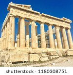 historic athens  greece | Shutterstock . vector #1180308751