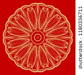 vector floral mandala. vintage... | Shutterstock .eps vector #1180336711