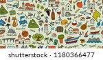 travel to montenegro  seamless... | Shutterstock .eps vector #1180366477