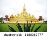 vientiane  laos   august 14... | Shutterstock . vector #1180381777