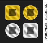 film strip rounded square gold...