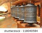 Tibetan Prayer Wheels In...
