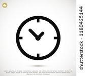 time vector icon  stock vector...   Shutterstock .eps vector #1180435144