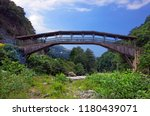 trabzon province  turkey  july... | Shutterstock . vector #1180439071
