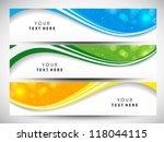 happy holidays website headers... | Shutterstock .eps vector #118044115
