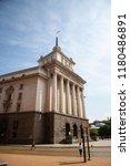 sofia bulgaria september 1  ... | Shutterstock . vector #1180486891