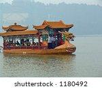 Chinese Dragon Boat - stock photo