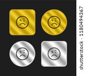 sad rounded square emoticon...