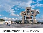 mexico city  mexico   november... | Shutterstock . vector #1180499947