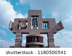 bell tower and clock of the... | Shutterstock . vector #1180500541