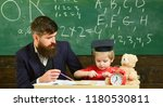 mathematics lesson concept.... | Shutterstock . vector #1180530811