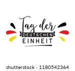 german unity day   tag der... | Shutterstock .eps vector #1180542364