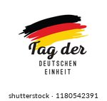 german unity day   tag der... | Shutterstock .eps vector #1180542391