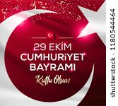 republic day of turkey national ... | Shutterstock .eps vector #1180544464