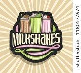vector logo for milkshakes  3... | Shutterstock .eps vector #1180577674