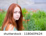 portrait of charming beautiful... | Shutterstock . vector #1180609624