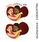women hug each other...   Shutterstock .eps vector #1180629784