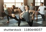 fitness or yoga practice. group ... | Shutterstock . vector #1180648057