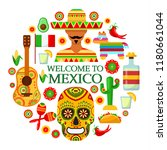 colorfull traditional mexican...   Shutterstock .eps vector #1180661044
