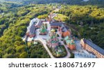 an ancient orthodox monastery...   Shutterstock . vector #1180671697