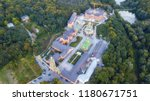 an ancient orthodox monastery...   Shutterstock . vector #1180671751