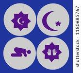 belief icon. belief vector... | Shutterstock .eps vector #1180685767