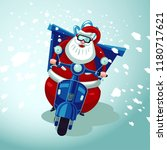 santa claus riding on a vintage ... | Shutterstock .eps vector #1180717621