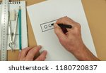 sketch of rectangular detail ... | Shutterstock . vector #1180720837