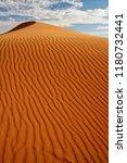 sand dune in sossusvlei. namib... | Shutterstock . vector #1180732441