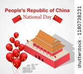 national day of china concept... | Shutterstock .eps vector #1180738231