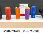 berlin  germany  august 31 ... | Shutterstock . vector #1180752901