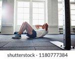 focused senior man in... | Shutterstock . vector #1180777384