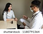 asian doctor  diagnose patiient ... | Shutterstock . vector #1180791364