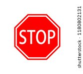 stop sign icon   Shutterstock .eps vector #1180802131