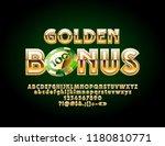 vector golden bonus banner with ... | Shutterstock .eps vector #1180810771